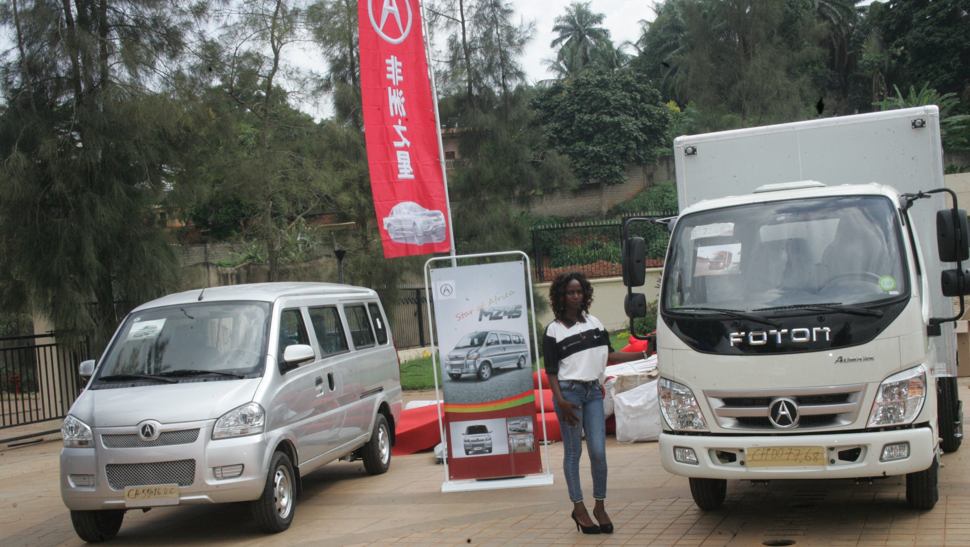 ON DISPLAY IN Yaounde (1)