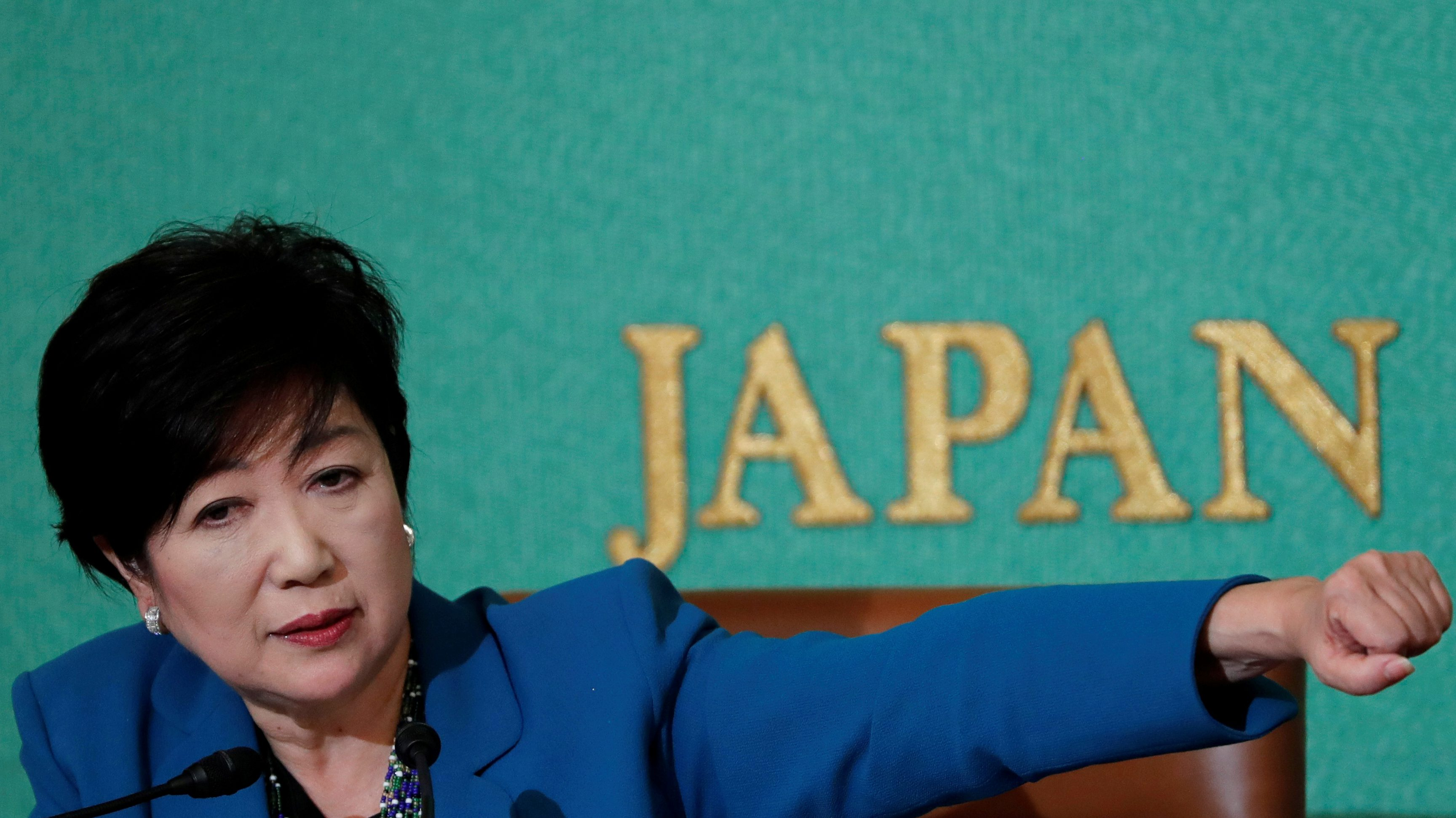 Tokyo Governor Yuriko Koike, head of Japan's Party of Hope, attends a news conference Tokyo, Japan September 28, 2017.