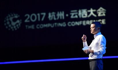 Jack Ma, Chairman of Alibaba Group, speaks during the Computing Conference in Yunqi Town of Hangzhou, Zhejiang province, China October 11, 2017.