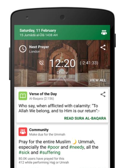 Sample screen from an Islamic prayer app