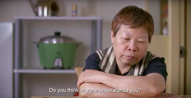 small talk screen shot