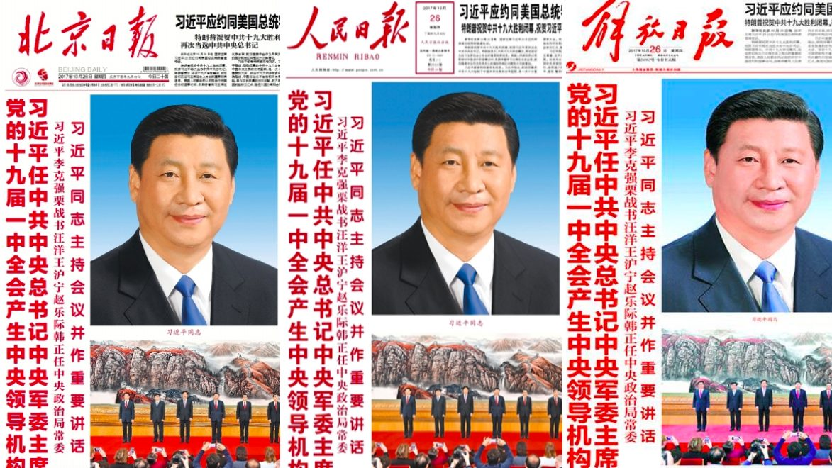 xi front page lead image