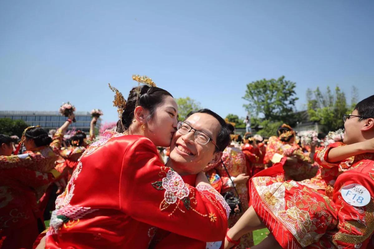 Alibaba Wedding Smile