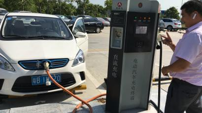 Didi Chuxing Plans To Build Electric Vehicle Charging Stations Across China