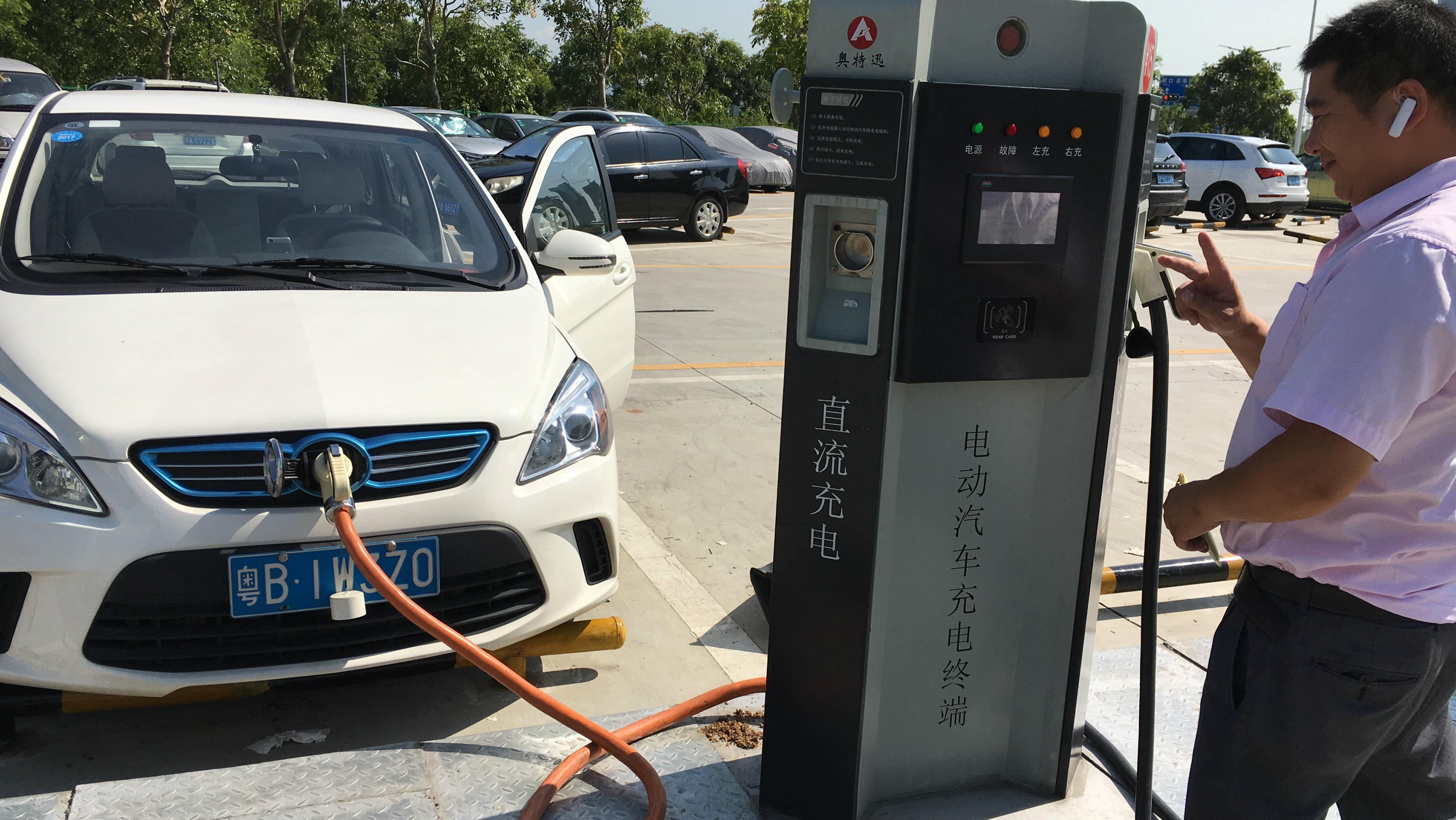 EV Charging station in Shenzhen, 2016