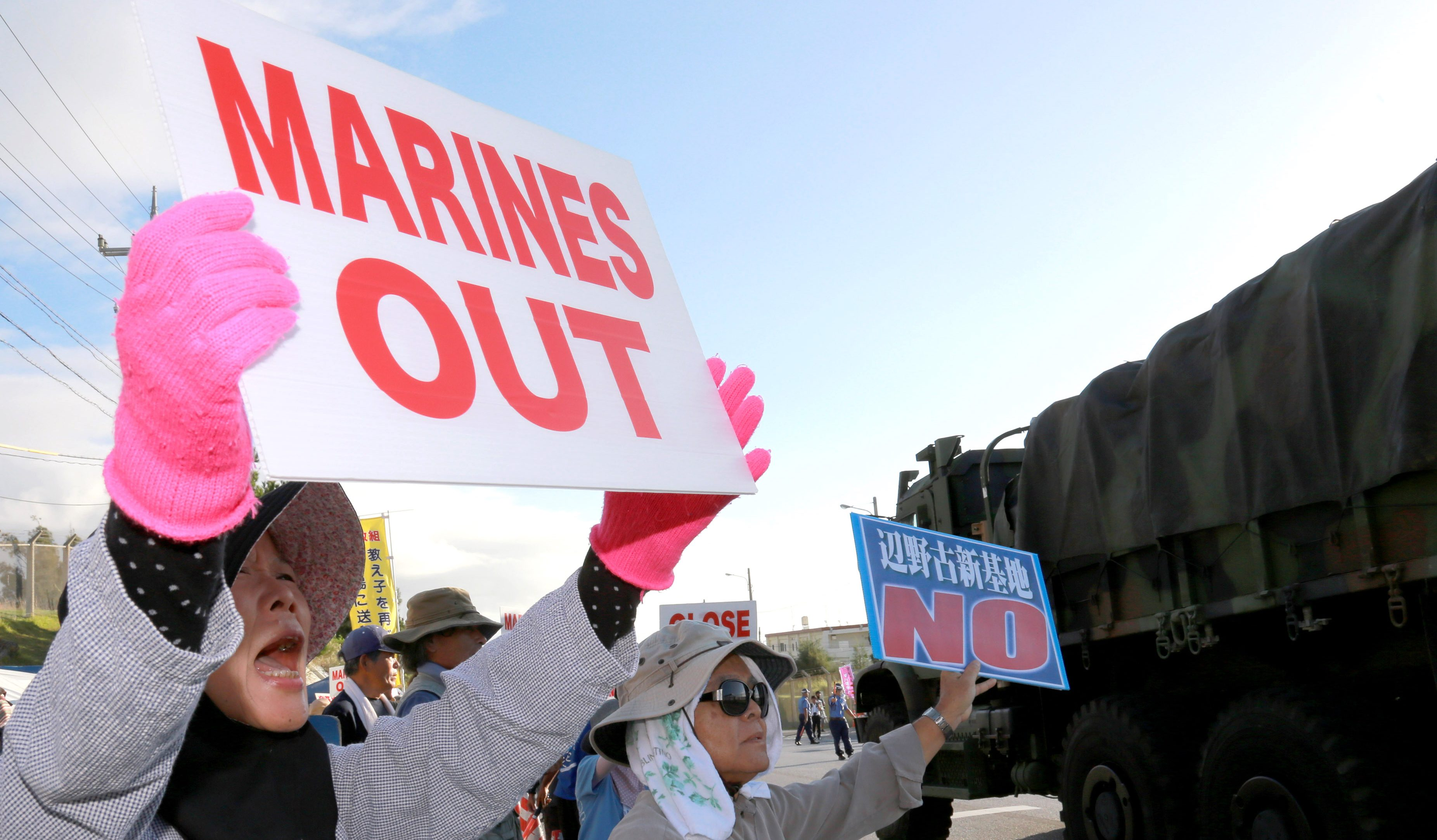 Okinawa residents protest against relocation US base within their island