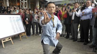 a4bfdc9a0 Jack Ma is using Singles Day, a symbol of crass commercialism, to  revitalize Tai Chi