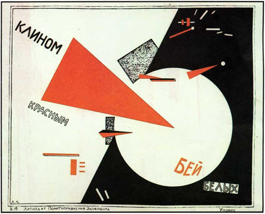 Russias 2018 world cup poster evokes El Lissitzkys Beat the Whites with the Red Wedge