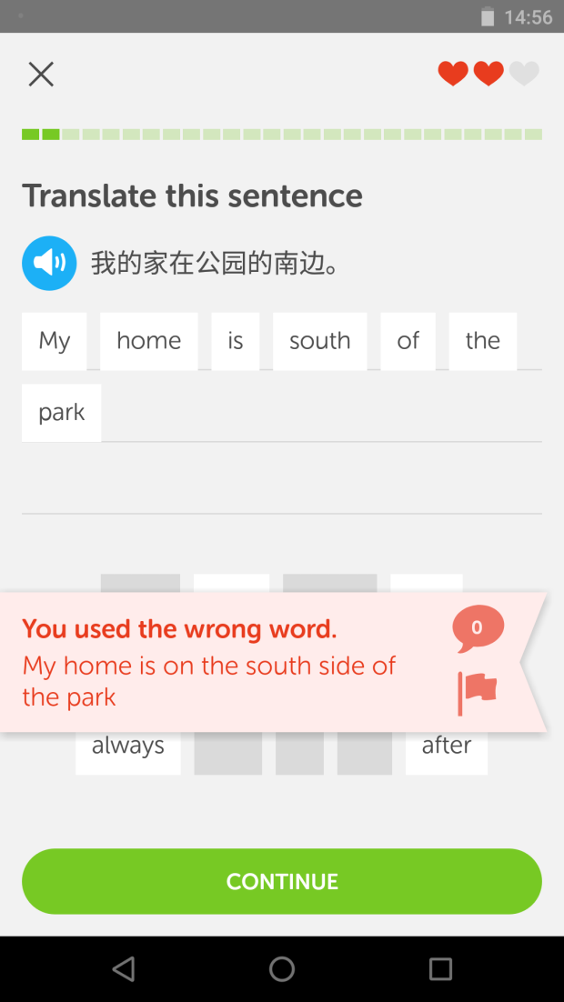 How To Learn Chinese Duolingo Has Finally Released A Chinese Course