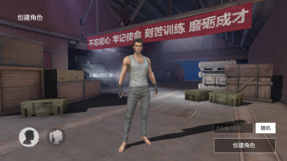 Chinese copycats of video game PlayerUnknown's Battlegrounds (PUBG