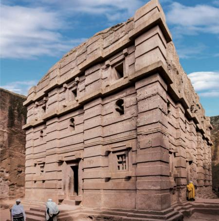 Photos: The architectural mastery of Ethiopia's ancient