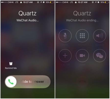 WeChat calls now take over your phone's homescreen and lock screen