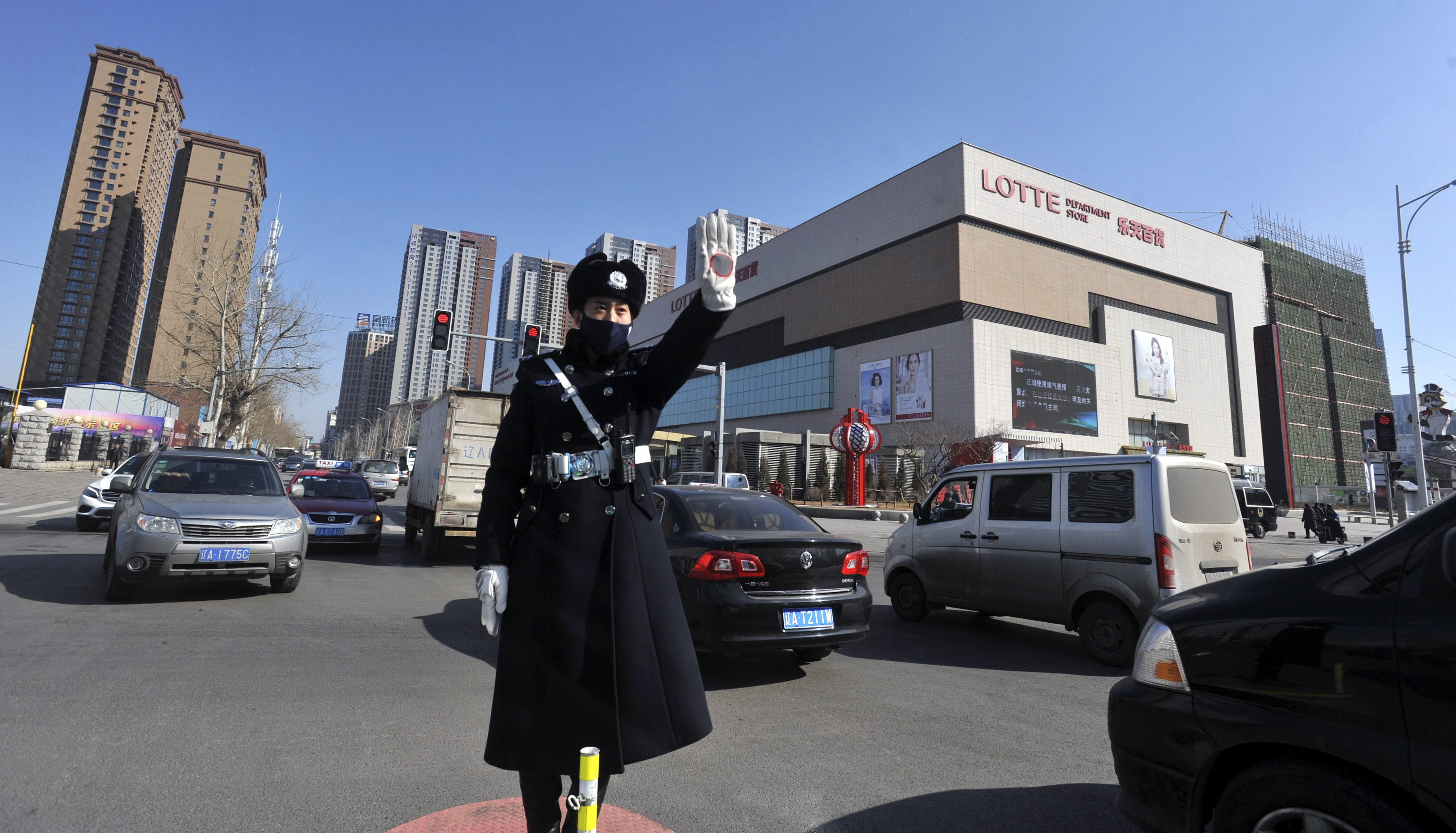 Boycott against Lotte Group expands in China