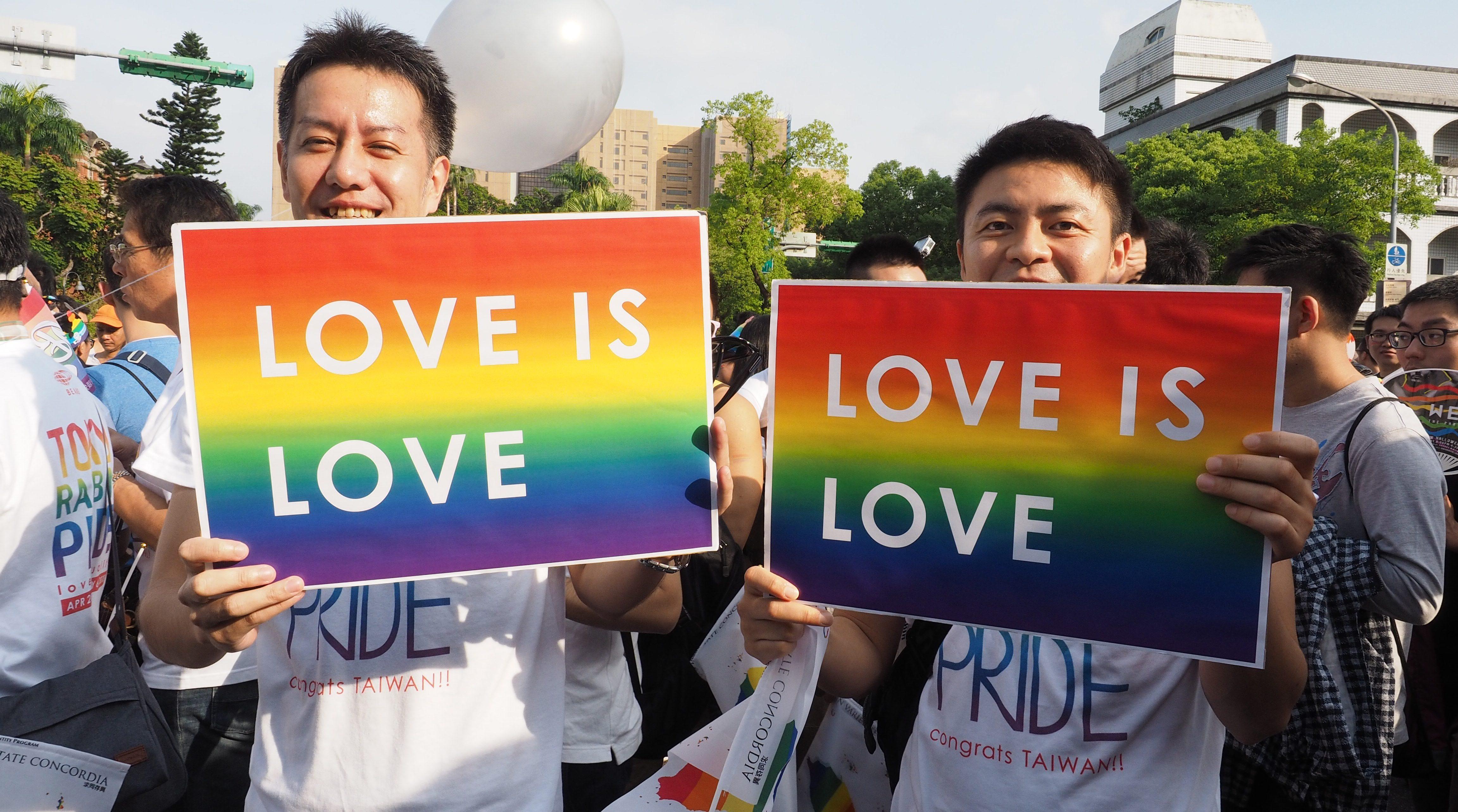 2017 Taipei Gay Pride March