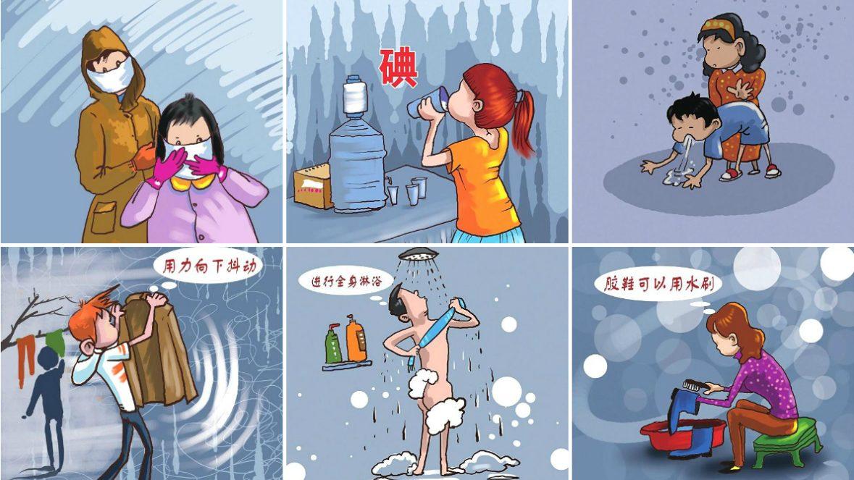 Jilin Daily nuclear cartoons