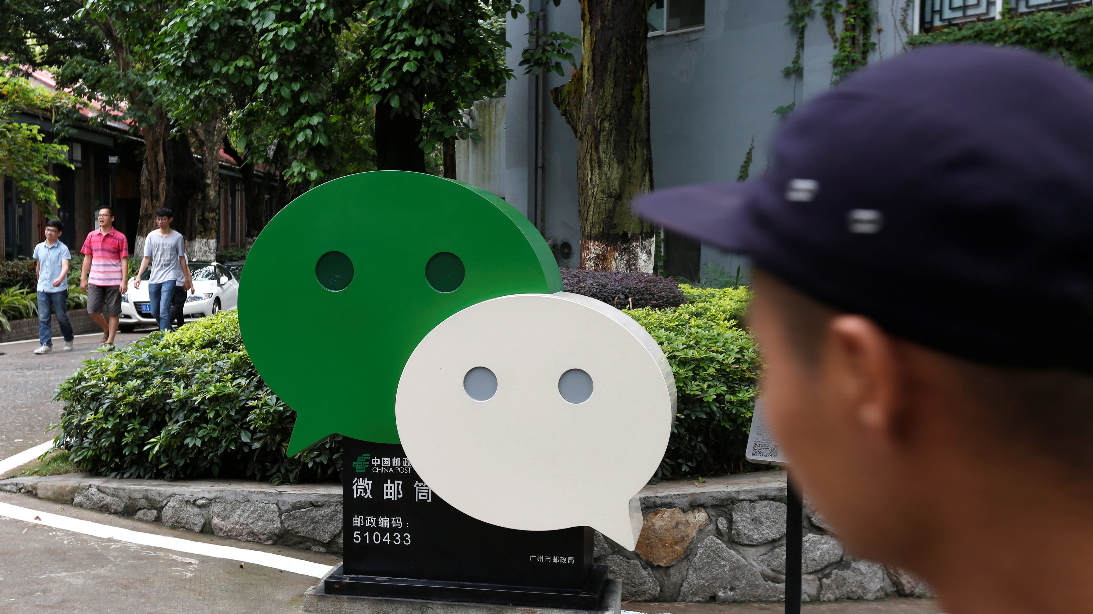All the things you can—and can't—do with your WeChat account in China