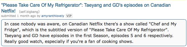 Reddit watches Chef & My Fridge.