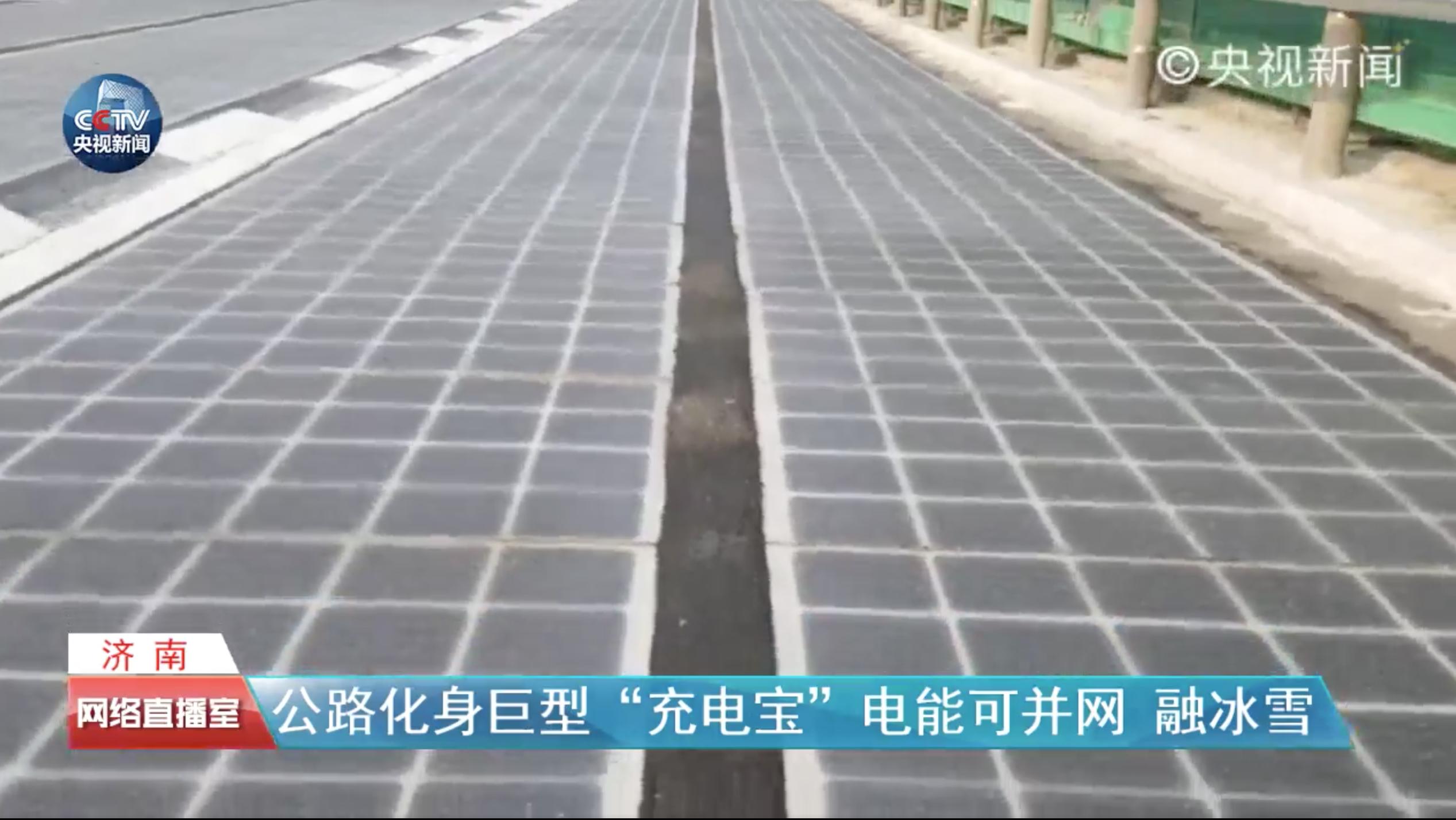 The solar power highway.