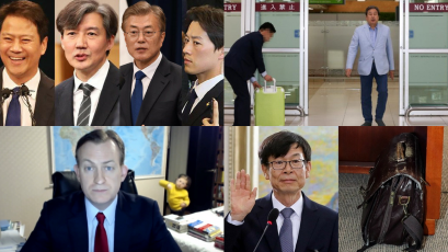 South Korea's viral memes of 2017 center around Moon Jae-in