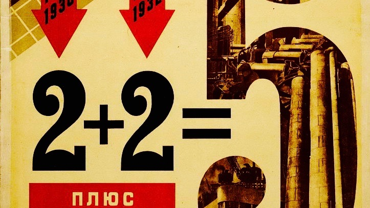 Slice of poster showing 2+2=5.