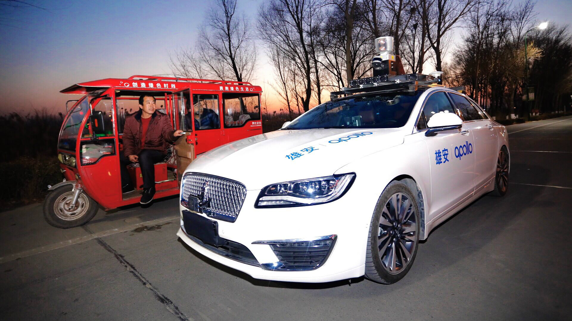 Baidu's Apollo self-driving car technology.