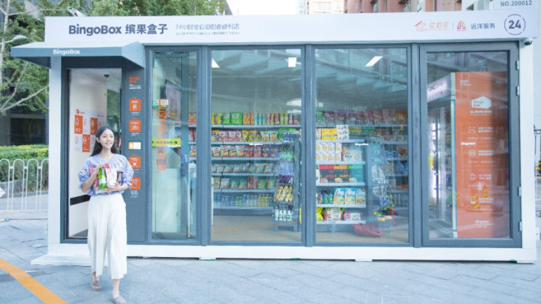 A BingoBox outlet in China.
