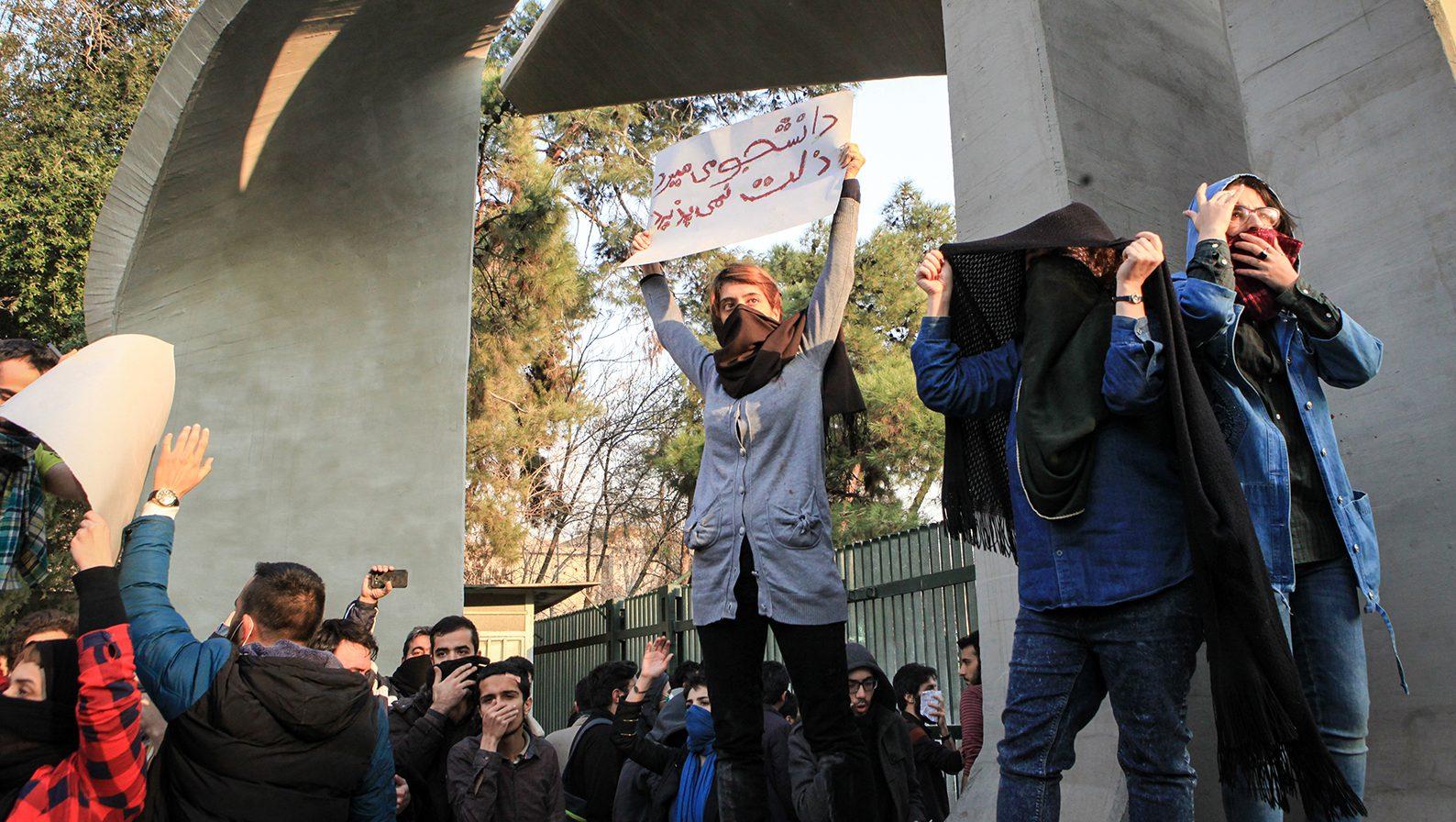 Anti-government protest in Iran