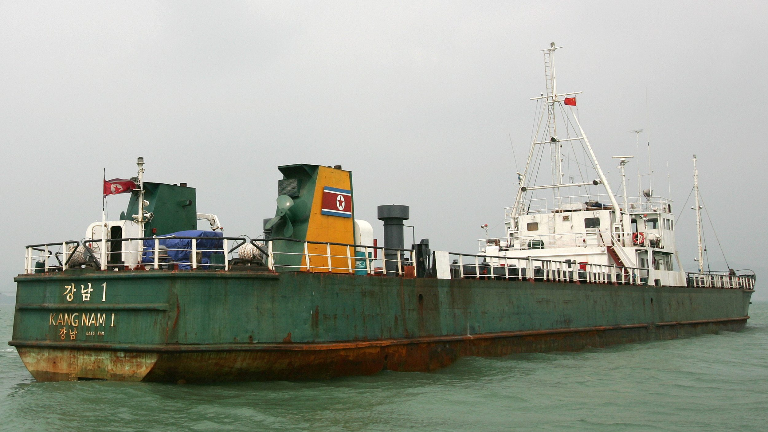 The Kang Nam I, a North Korean 2,035-tonne general cargo ship, is pictured near Lantau Island in Hong Kong in this October 24, 2006 file photo. The U.S. Navy is monitoring a vessel called Kang Nam -- not confirmed to be the same ship that was detained in Hong Kong in 2006 for suspected safety violations -- under new U.N. sanctions that bar North Korea from exporting weapons, including missile parts and nuclear materials June 20, 2009.