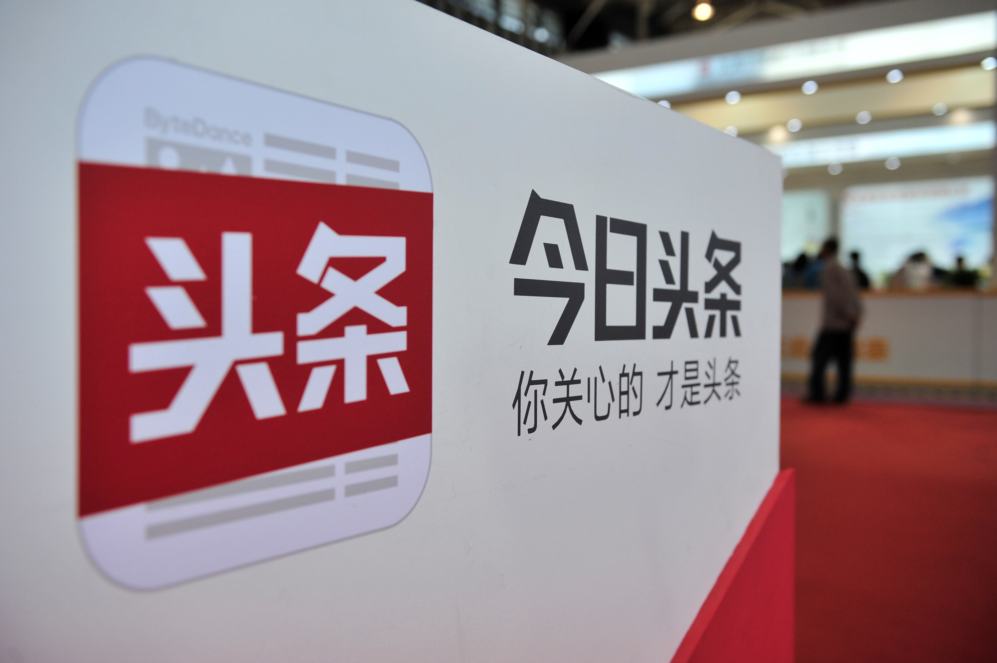 A logo of Chinese news aggregator Toutiao is pictured in Nanjing, Jiangsu province, China July 4, 2015. Picture taken July 4, 2015.