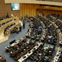 A general view shows Chad's President Idriss Deby addressing delegates during the 26th Ordinary Session of the Assembly of the African Union (AU) at the AU headquarters in Ethiopia's capital Addis Ababa, January 31, 2016.