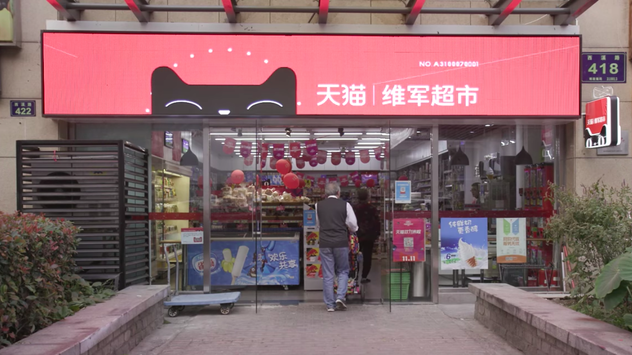 Alibaba is reinventing China's mom and pop stores