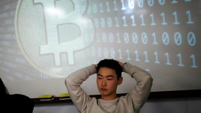 will korea ban cryptocurrency trading properly start trading cryptocurrency
