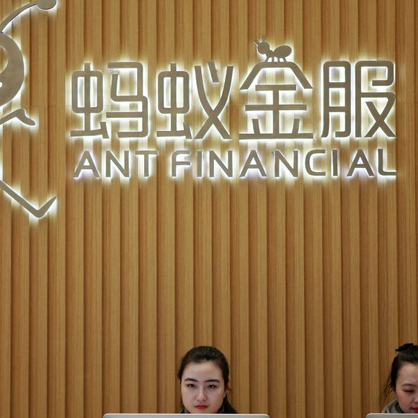 Employees are seen at the reception desk of Ant Financial Services Group, Alibaba's financial affiliate, at its headquarters in Hangzhou, Zhejiang province, China January 24, 2018. Picture taken January 24, 2018.