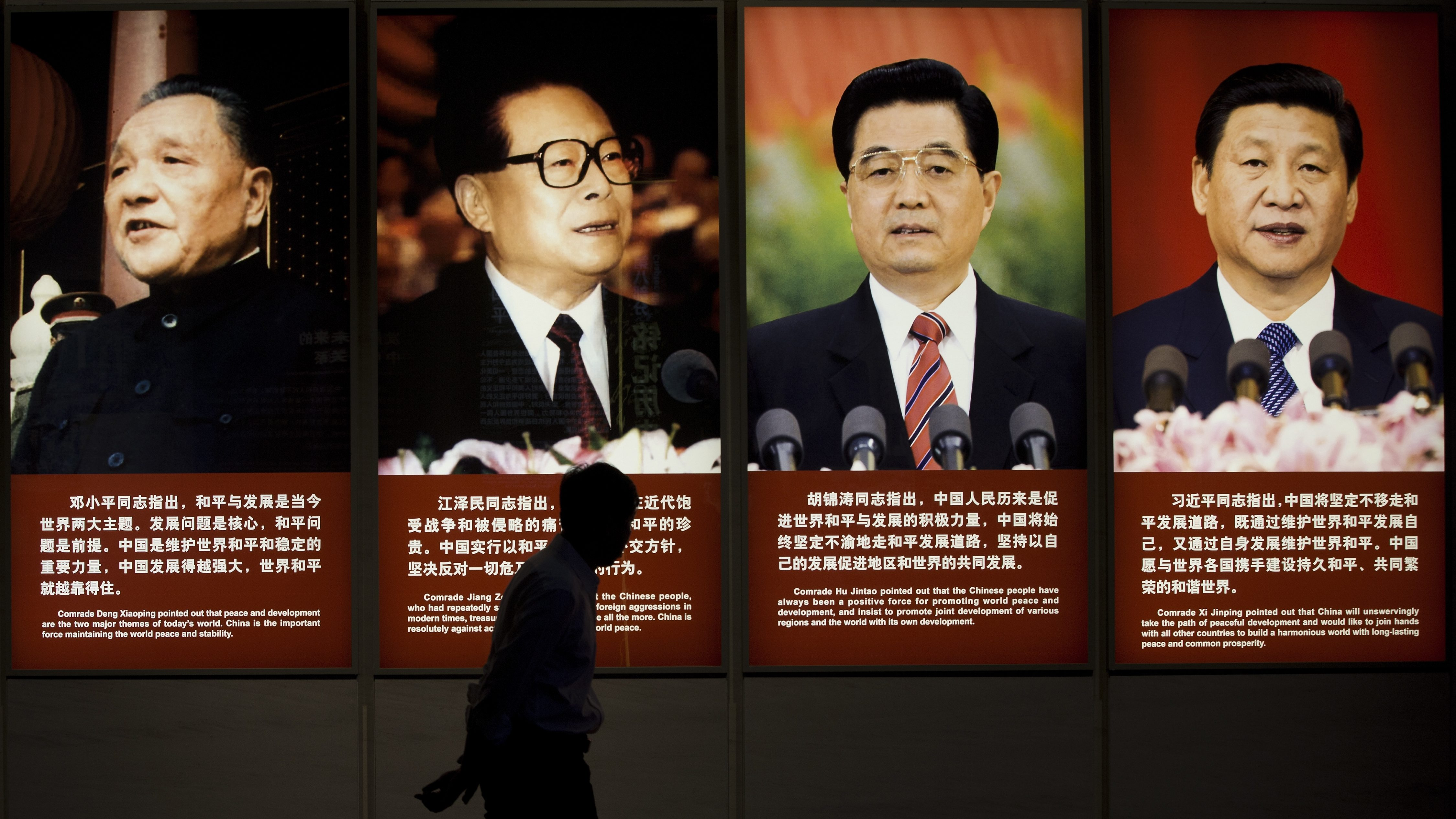 xi jinping could now rule china for life just what deng xiaoping rh qz com