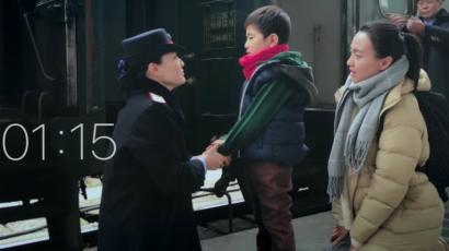 Apple Chinese New Year Ad