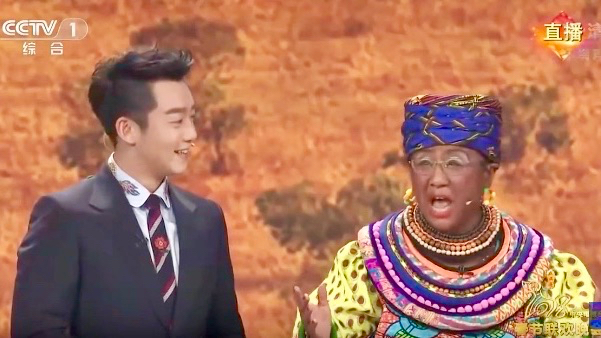 Lunar New Year TV Gala: Racist Africa skit exposes the imbalance in China-Africa relationship