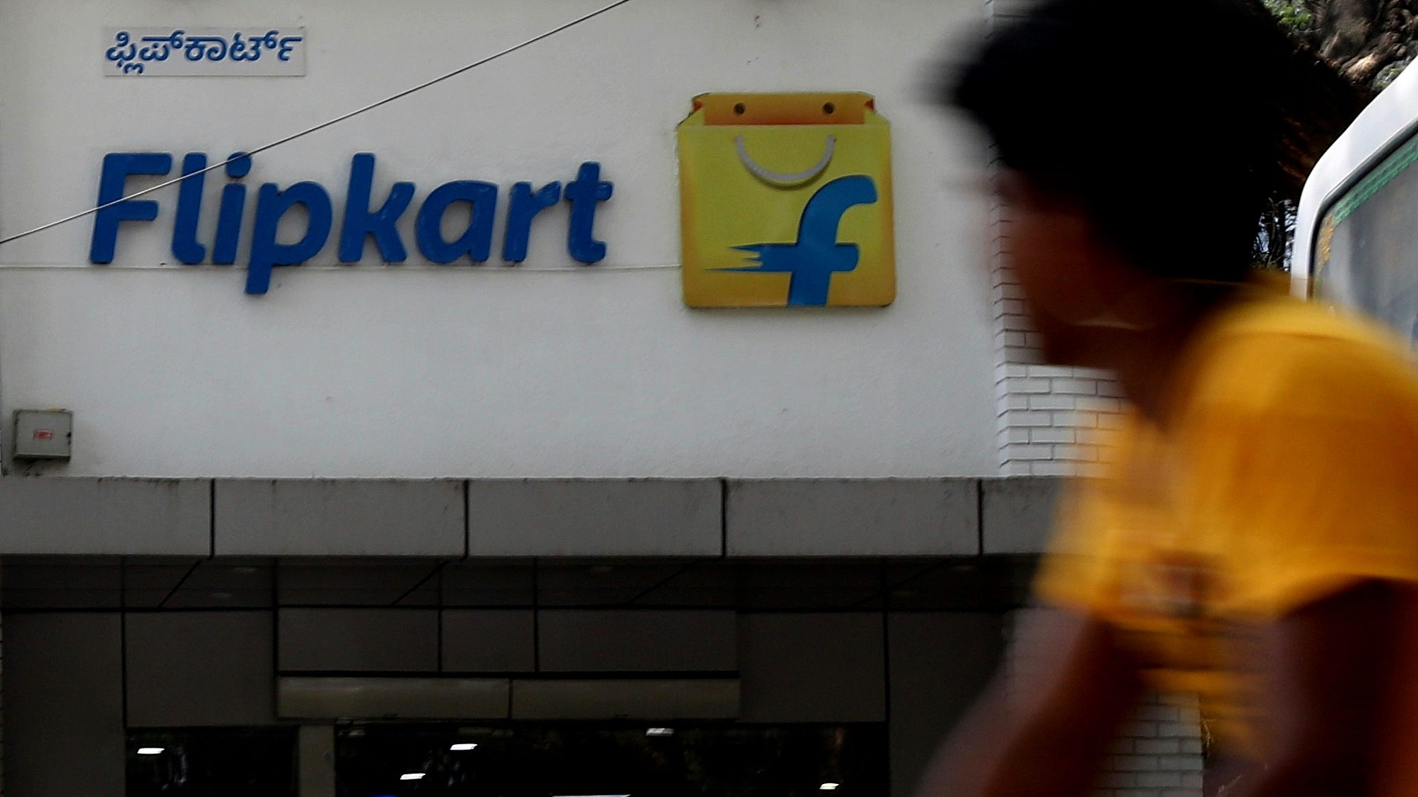 epa06536757 A general view of an office of e-commerce company Flipkart, in Bangalore, India, 17 February 2018. According to reports, the United States retailer Walmart Inc is in talks to buy a stake of more than 40 percent, valued at more than the 12 billion US dollars, and will be the biggest deal overseas by Walmart.  EPA-EFE/JAGADEESH NV