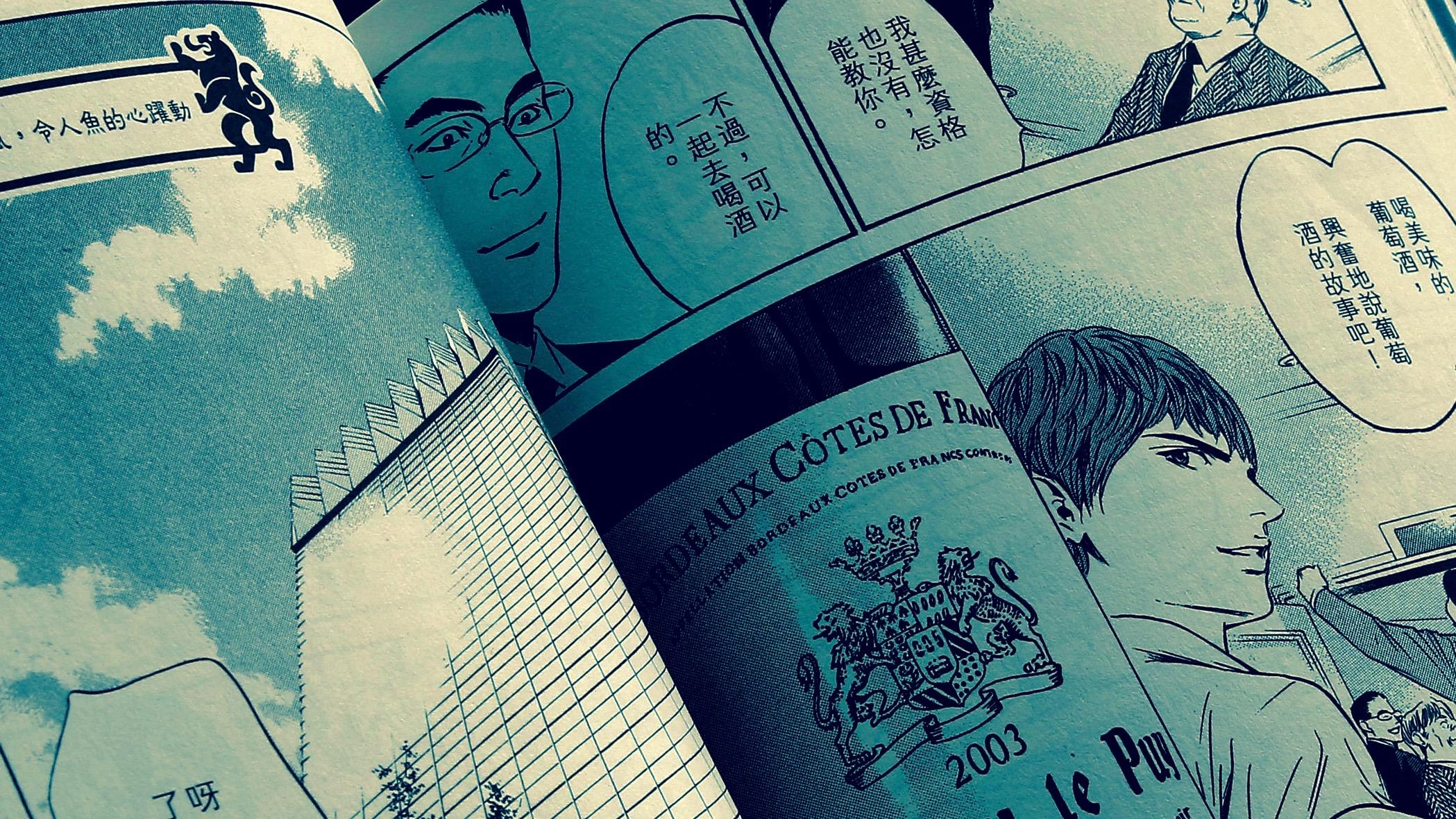 Japan is hunting down illegal manga and video game translators quartz