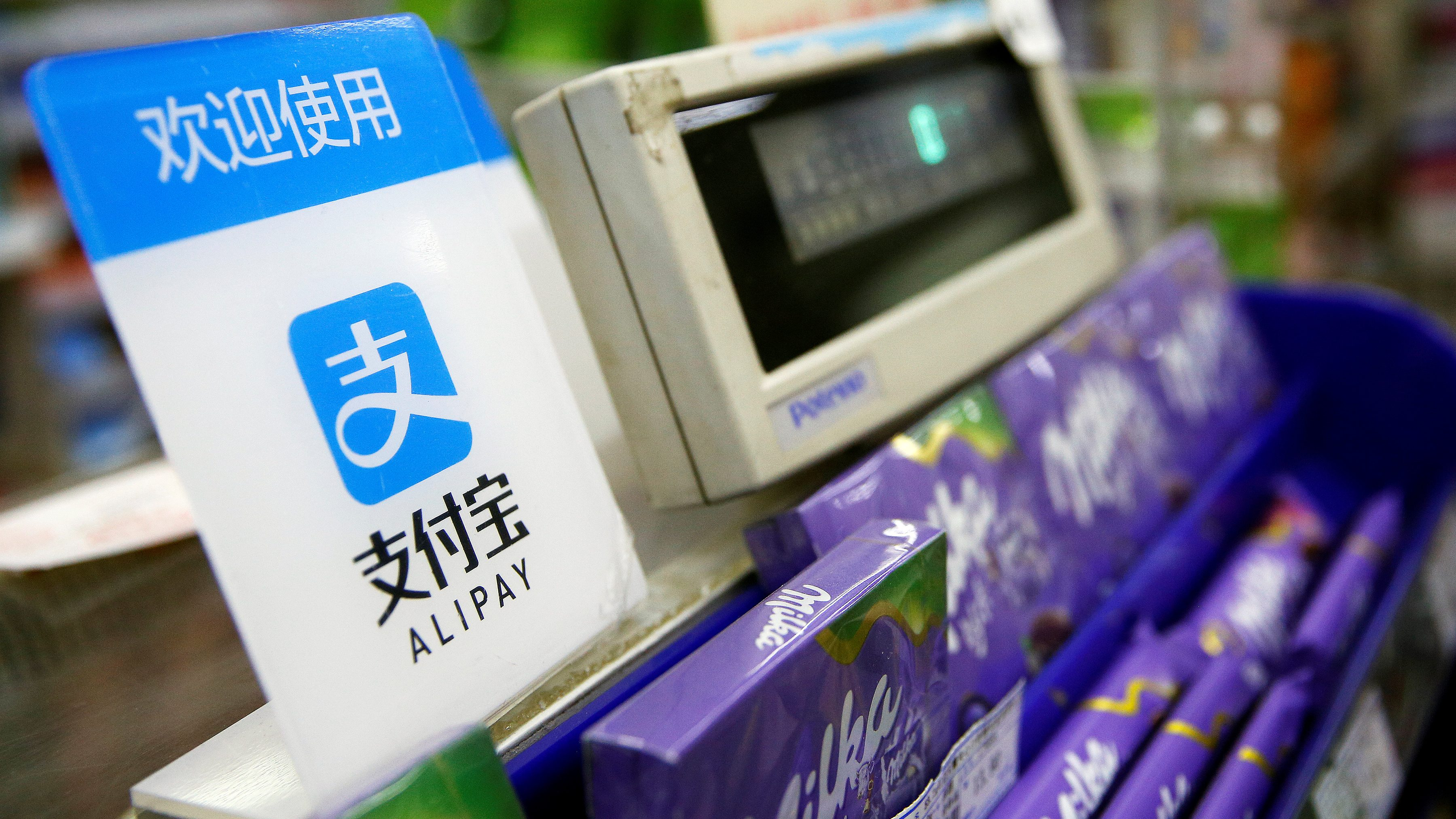 An Alipay logo is seen at a cashier in Shanghai January 12, 2017.  This logo has been updated and is no longer in use.