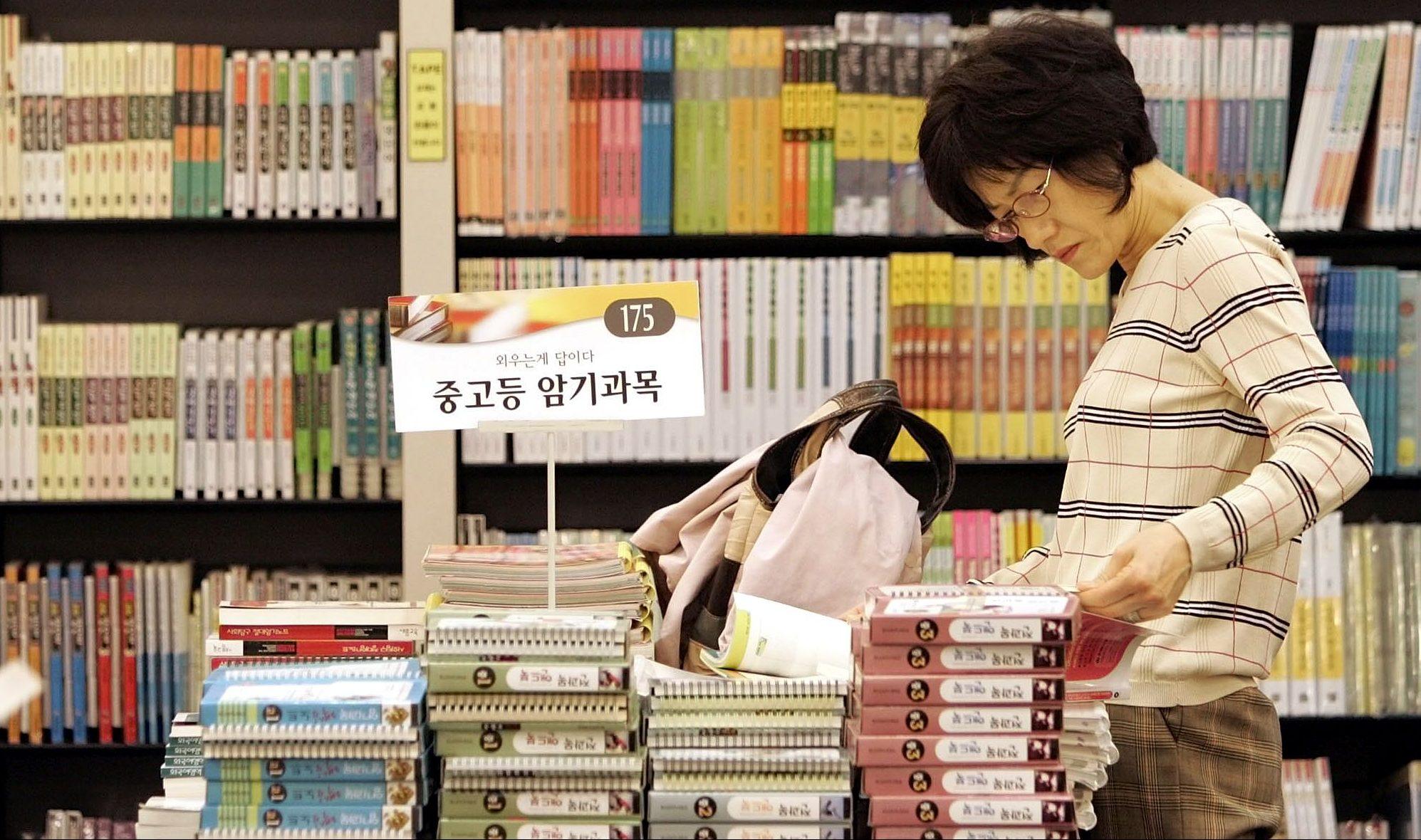 SOUTH KOREA THE DAECHIDONG MOMS