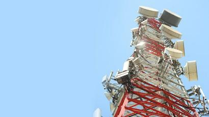 A Helios Towers cellular tower