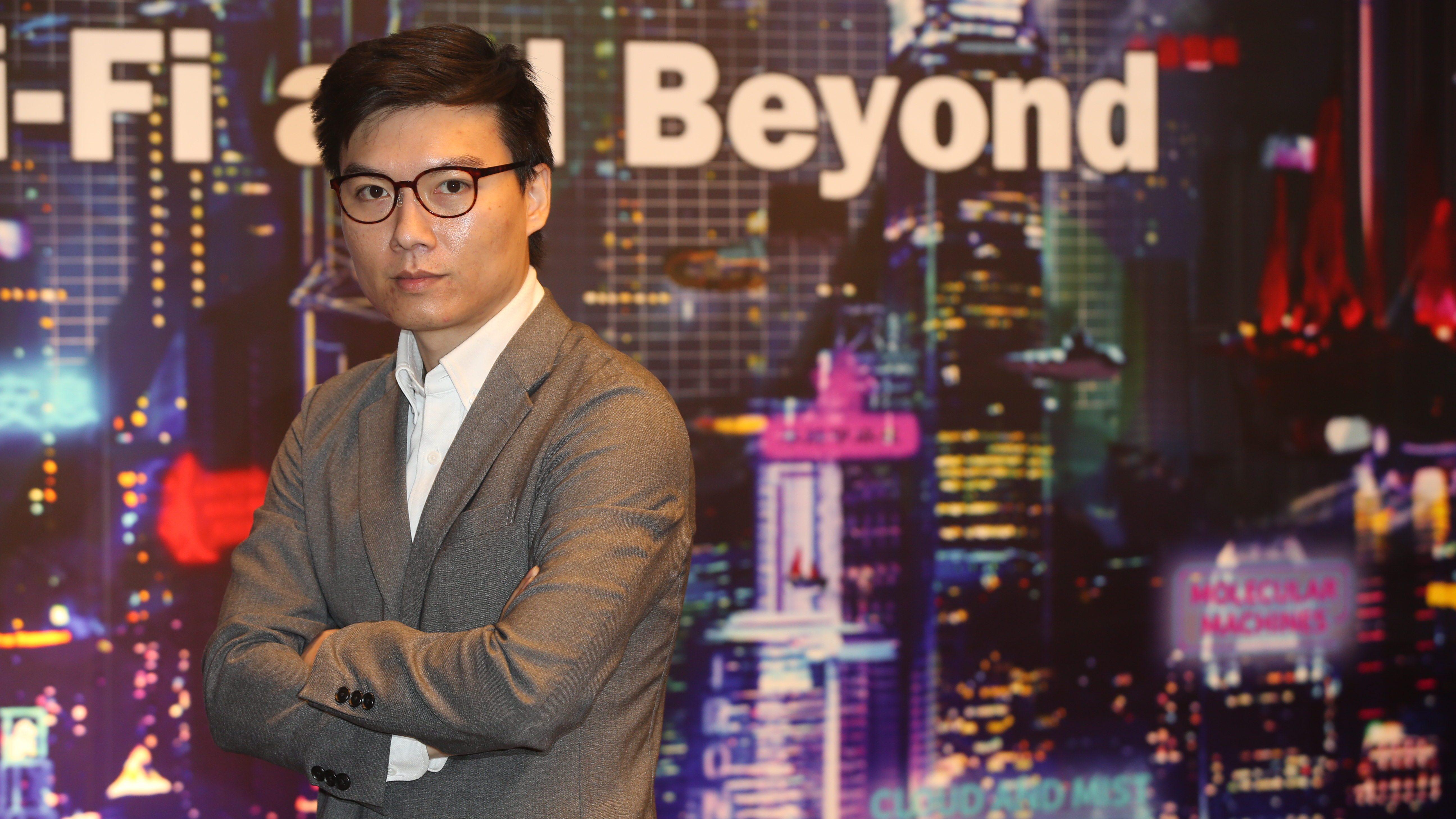 Chinese sci-fi writer Chen Qiufan