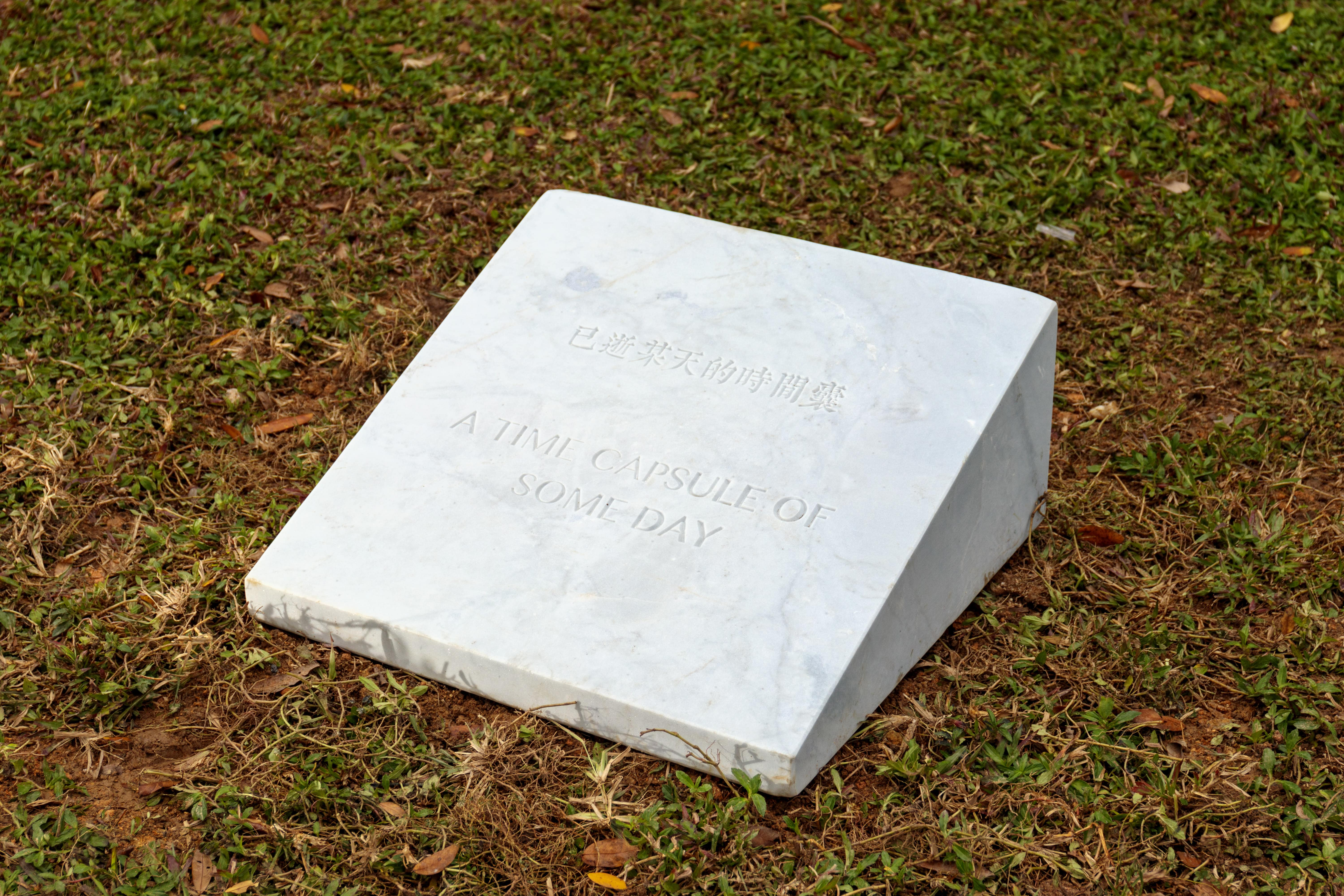 """Rest in peace: Morgan Wong's """"Time Needle"""" is buried here."""