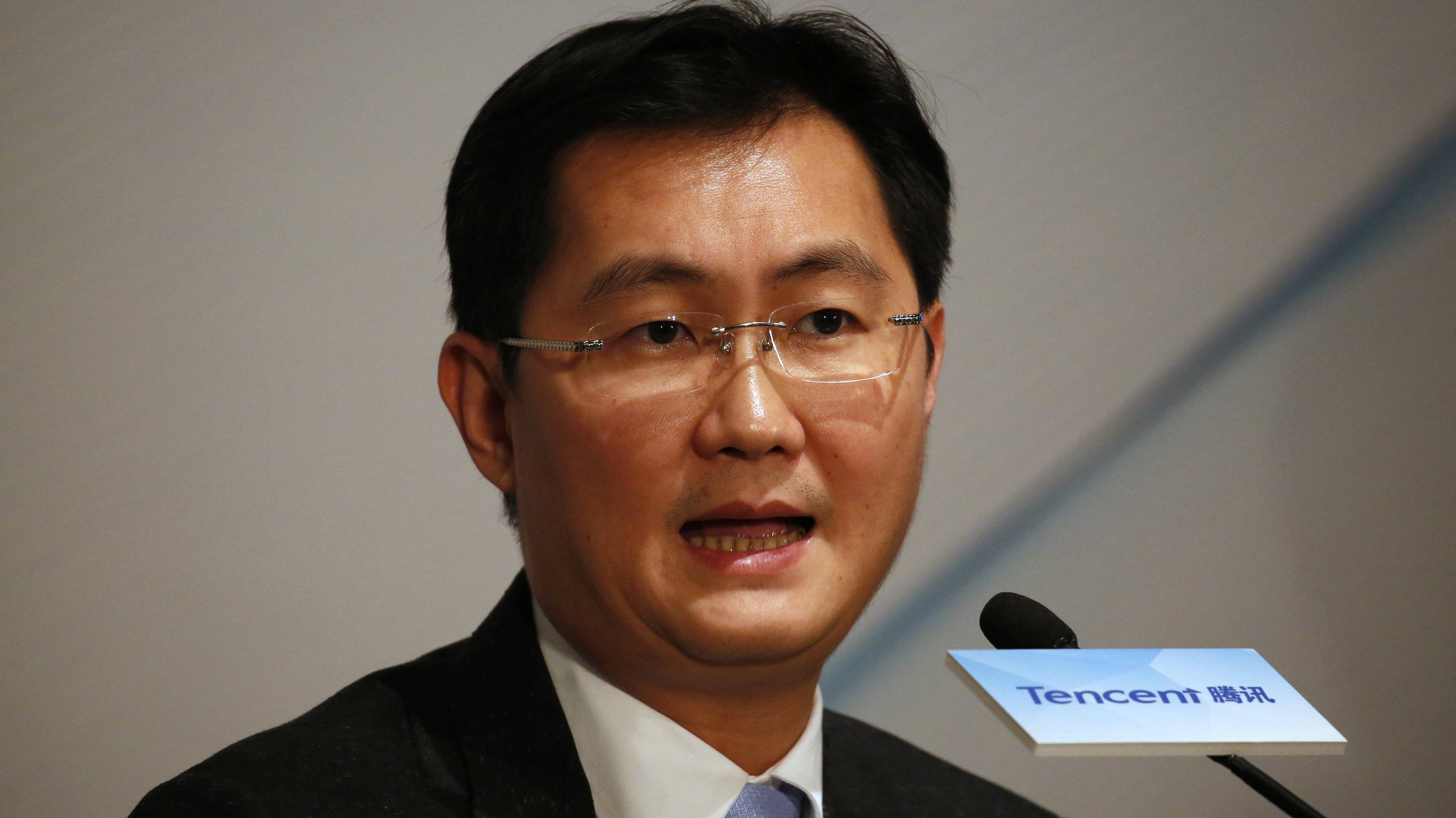 Tencent Chairman and Chief Executive Officer Pony Ma Huateng speaks during a news conference announcing the company's results in Hong Kong