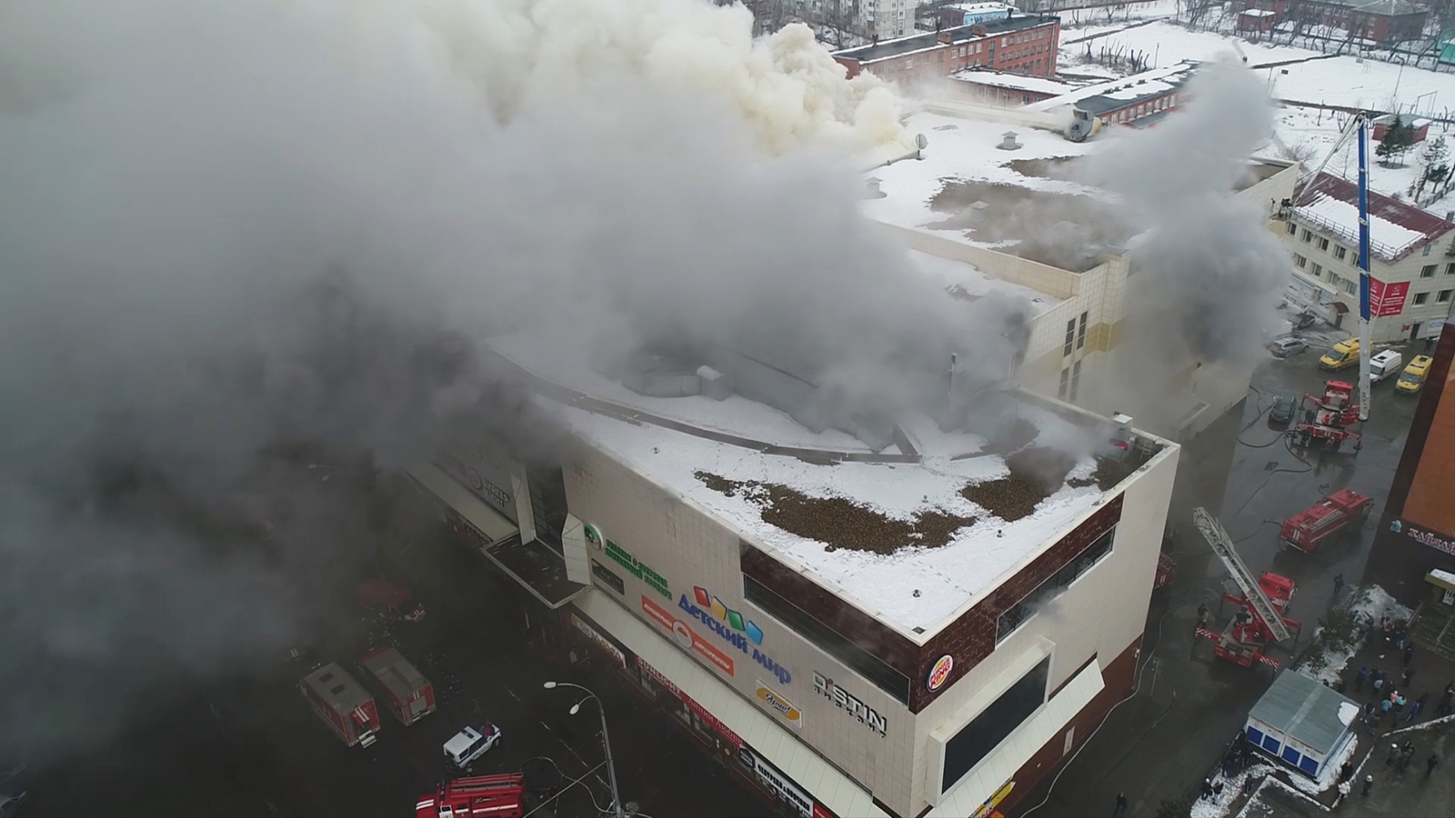 Still photo taken from video provided by Russian Emergencies Ministry shows a site of a fire at a shopping mall in Kemerovo