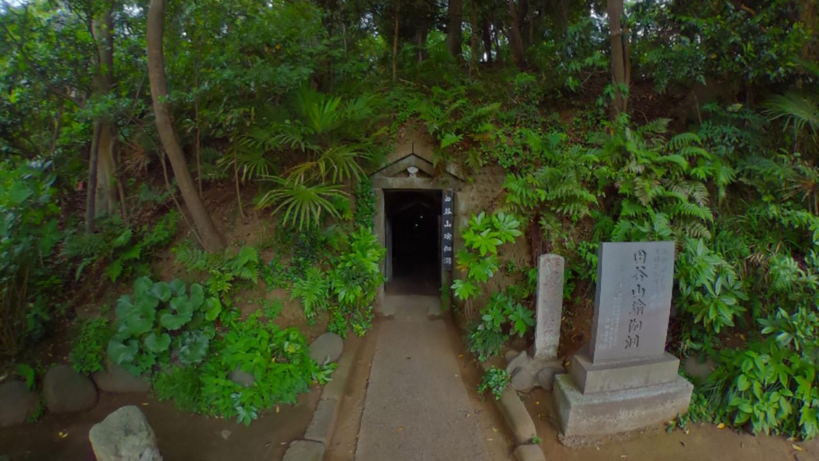 The Taya Caves, Japan