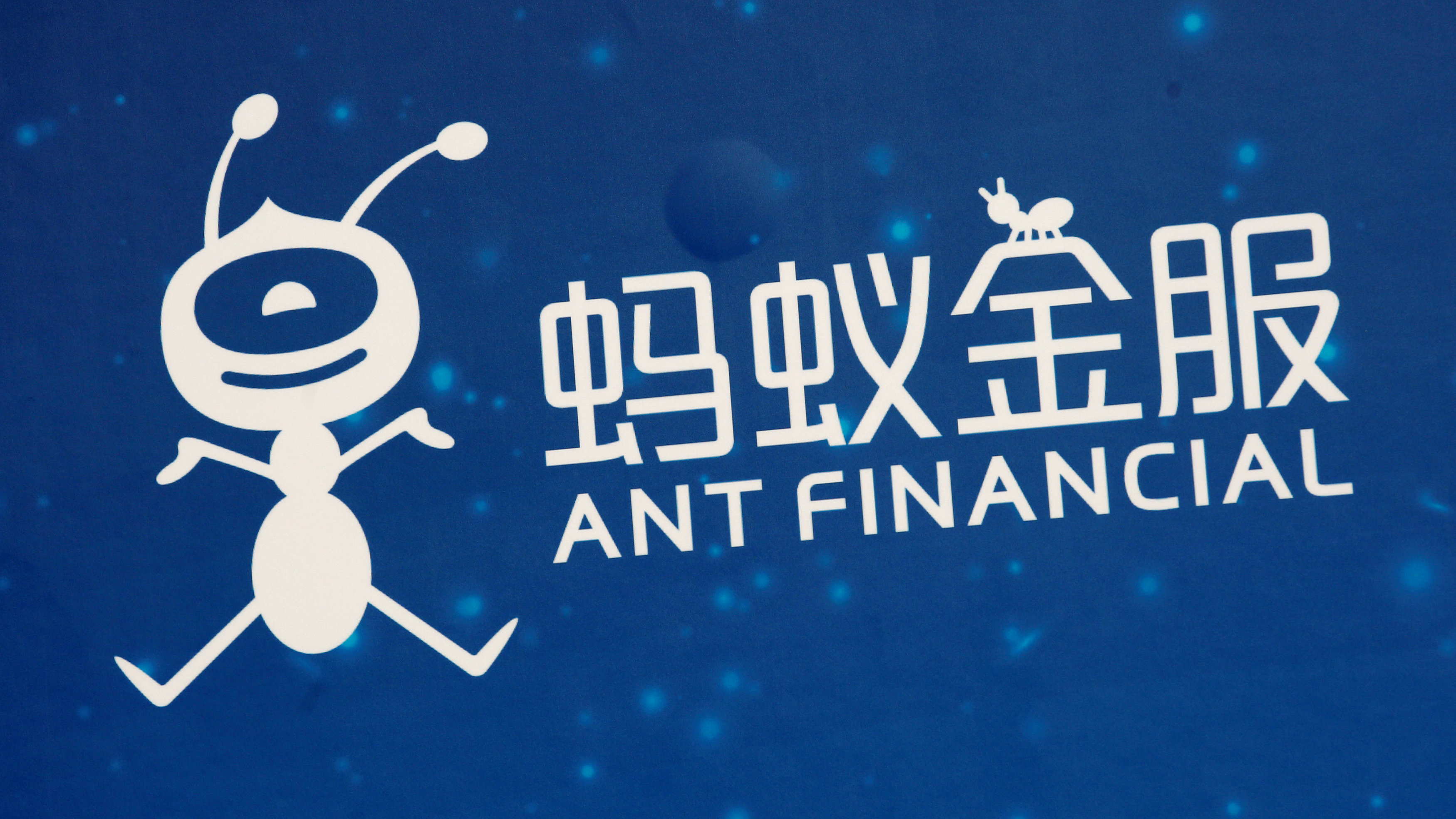 A logo of Ant Financial is displayed at the Ant Financial event in Hong Kong, China November 1, 2016.