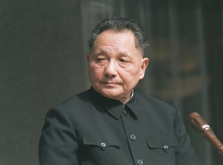 FILE--This is a 1978 file photo of China's Deng Xiaoping. Deng, the veteran Communist revolutionary who guided China from political chaos and economic ruin toward prosperity, has died Wednesday, Feb. 19, 1997 according to the government. Deng suffered from advanced Parkinson's disease, complicated by lung infections, and died from respiratory failure after emergency treatment, the Xinhua News Agency said. (AP Photo)