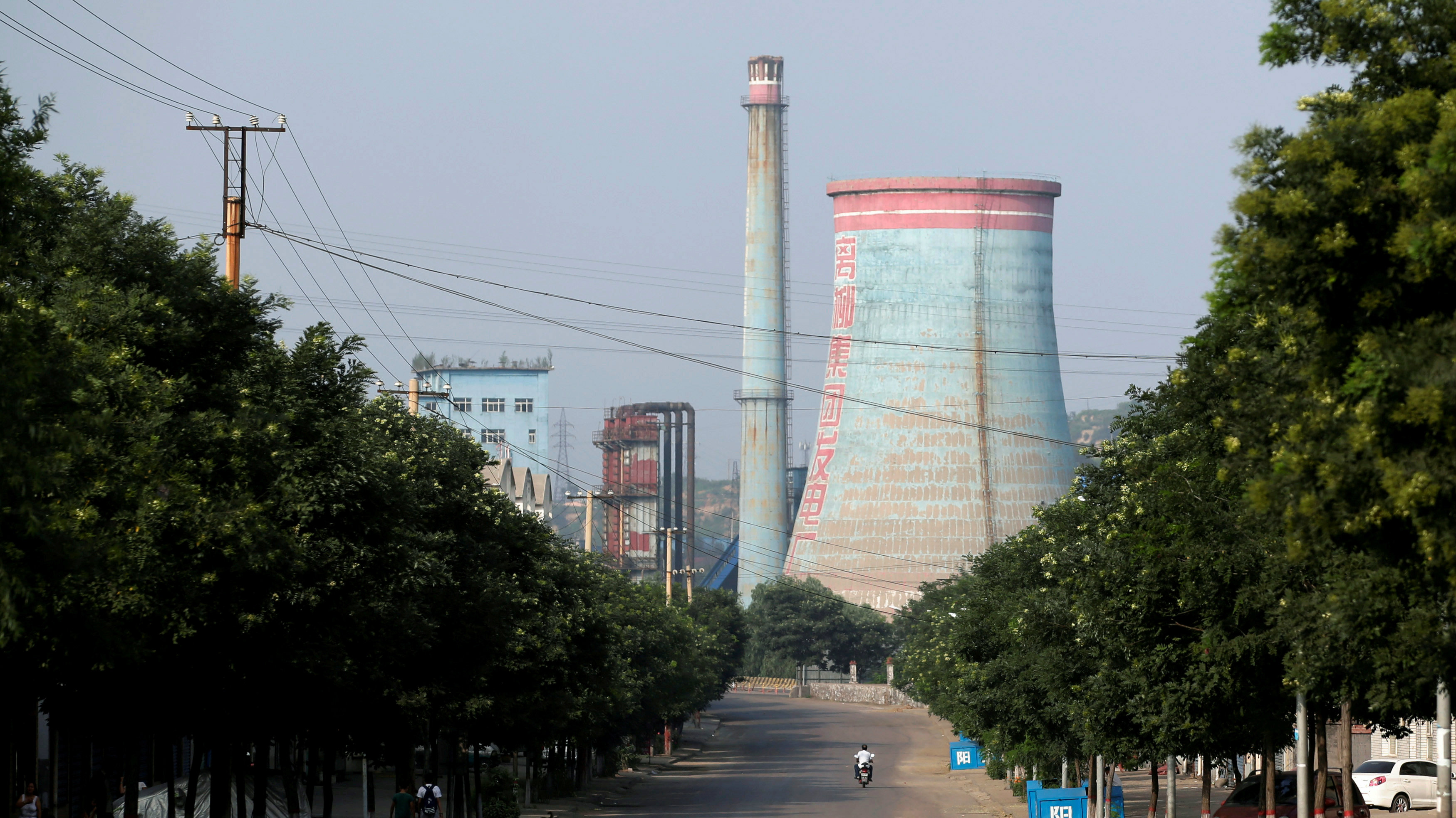A power plant next to a coal mine on the outskirts of Xiaoyi, China's Shanxi province
