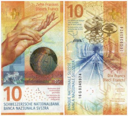 Franc Note Tops The Most Beautiful